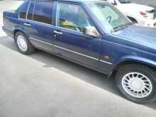 Курган 960 1994