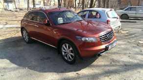 Владивосток FX45 2007