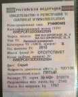 Kia Sportage, 2012 год, 850 000 руб.