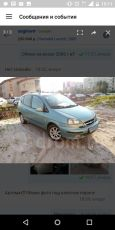 Chevrolet Rezzo, 2006 год, 210 000 руб.