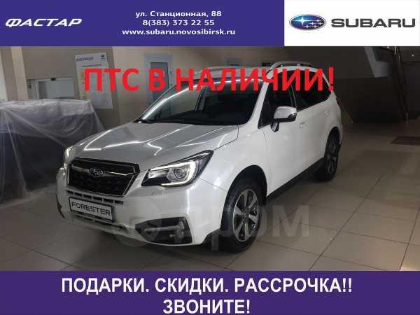 Subaru Forester, 2018 год, 2 239 900 руб.