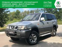 Новосибирск Terrano II 2003
