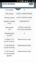 Лада 2114, 2008 год, 145 000 руб.