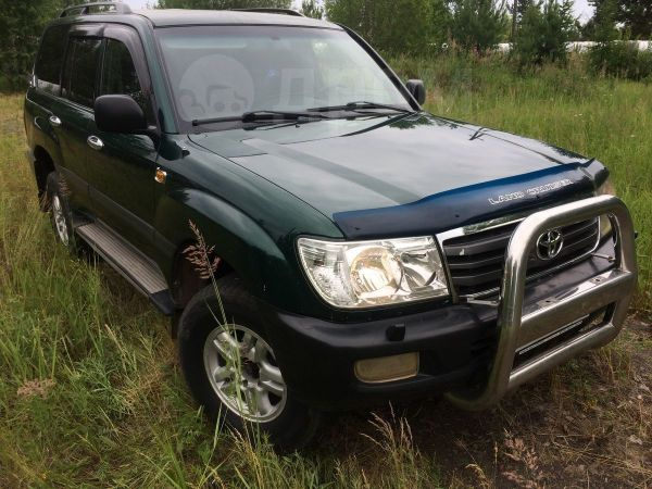Toyota Land Cruiser, 2005 год, 1 250 000 руб.