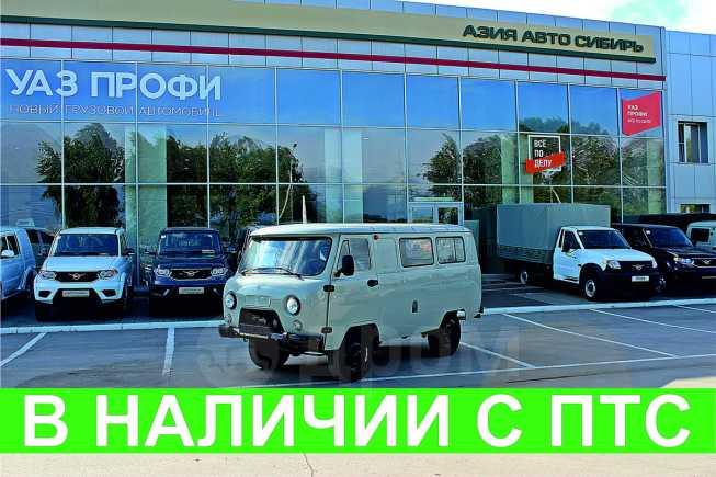 УАЗ Буханка, 2018 год, 619 000 руб.