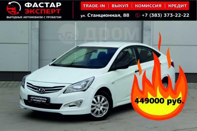 Hyundai Solaris, 2016 год, 449 000 руб.