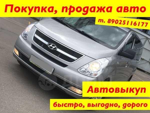 Hyundai Grand Starex, 2011 год, 828 000 руб.