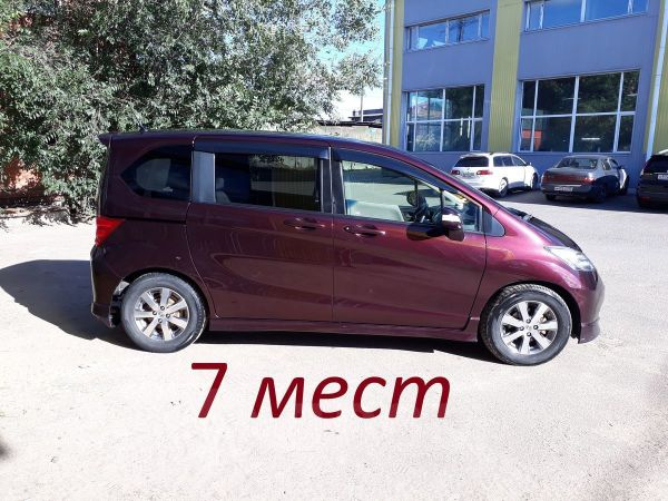 Honda Freed, 2011 год, 580 000 руб.