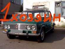 Новокузнецк 2103 1976