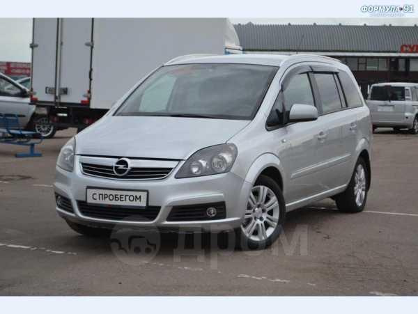 Opel Zafira, 2012 год, 528 000 руб.