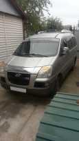 Hyundai Starex, 2005 год, 424 000 руб.