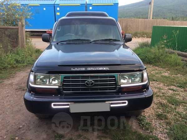 Toyota Land Cruiser, 1993 год, 680 000 руб.