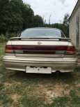 Nissan Maxima, 1997 год, 145 000 руб.