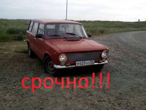 Лада 2102, 1981 год, 17 000 руб.