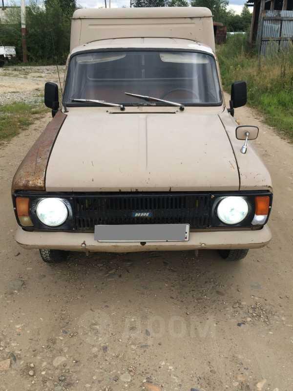 ИЖ 2715, 1993 год, 45 000 руб.