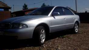 Мыски A4 1999