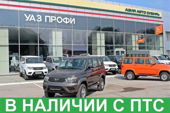 УАЗ Патриот, 2018 год, 741 400 руб.