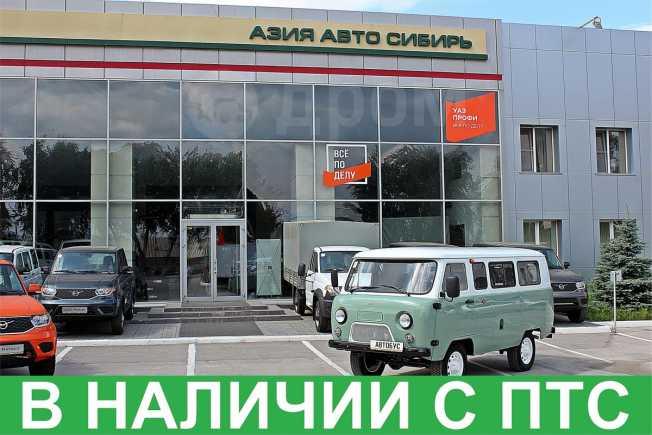УАЗ Буханка, 2018 год, 757 700 руб.