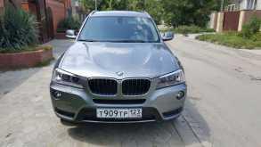 Краснодар X3 2013
