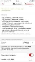 ЗАЗ Вида, 2012 год, 240 000 руб.