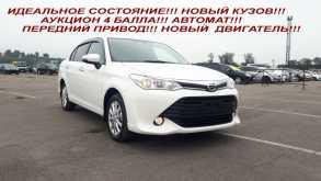 Иркутск Corolla Axio 2016