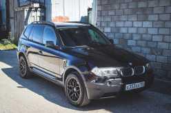 Томск X3 2004