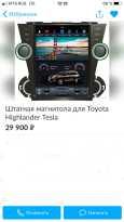 Toyota Highlander, 2009 год, 1 150 000 руб.
