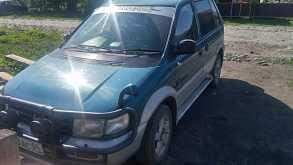 Горно-Алтайск RVR 1995