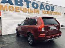 Челябинск XC90 2013