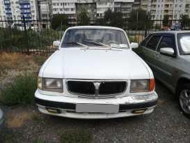 Волжский 3110 Волга 2000