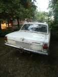 ГАЗ 24 Волга, 1989 год, 39 500 руб.