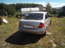 Ишим Prius 1999