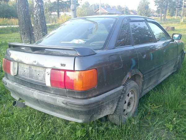 Audi 80, 1990 год, 40 000 руб.