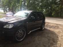 Челябинск AMG GT 2000