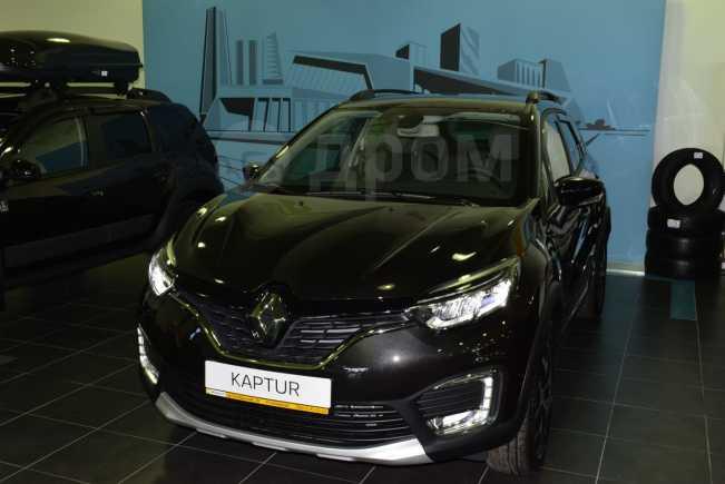 Renault Kaptur, 2018 год, 1 210 870 руб.