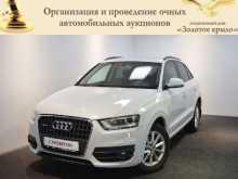 Новокузнецк Q3 2014
