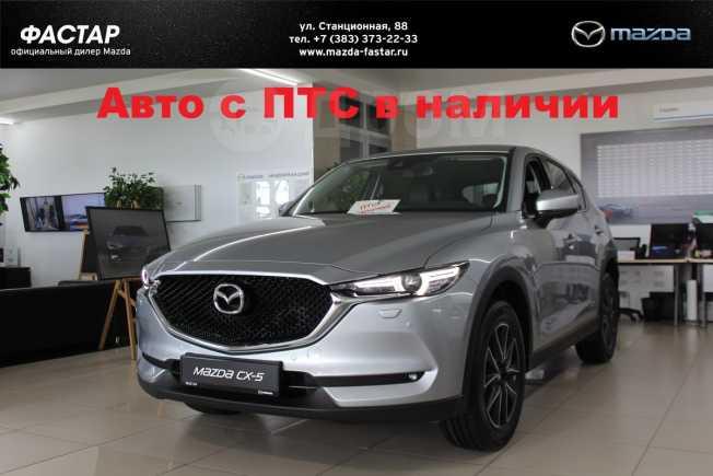 Mazda CX-5, 2018 год, 2 297 600 руб.