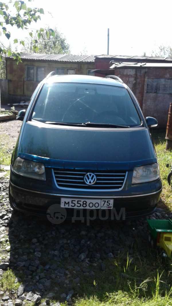 Volkswagen Sharan, 2003 год, 510 000 руб.