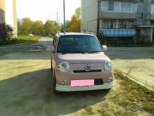 Владивосток Mira Cocoa 2014