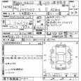 Mitsubishi Delica D:2, 2014 год, 585 000 руб.