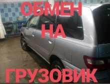 Иркутск Presage 1999