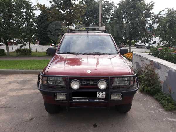Opel Frontera, 1996 год, 218 990 руб.