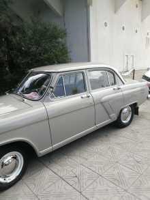 Сочи 21 Волга 1965