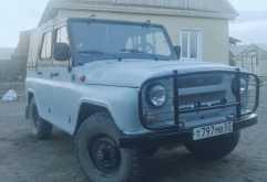 Улан-Удэ 469 2005