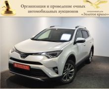 Новокузнецк Toyota RAV4 2016