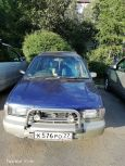 Nissan Prairie Joy, 1997 год, 120 000 руб.