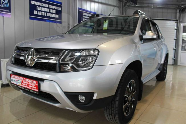 Renault Duster, 2017 год, 1 099 900 руб.