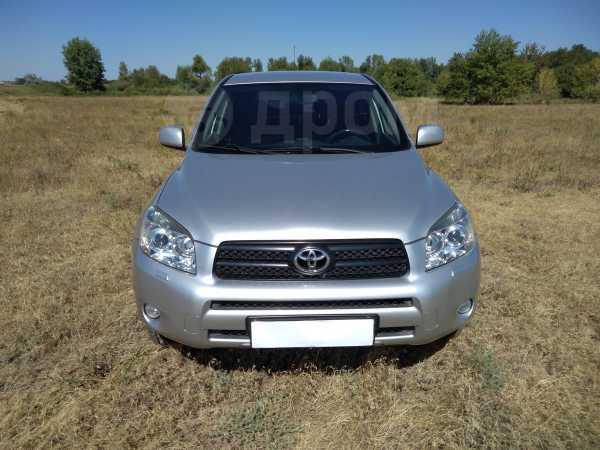 Toyota RAV4, 2008 год, 650 000 руб.
