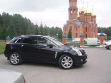 Прокопьевск SRX 2011