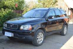 Горняк XC90 2007